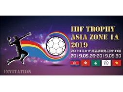 IHF TROPHY ASIA ZONE 1A 2019